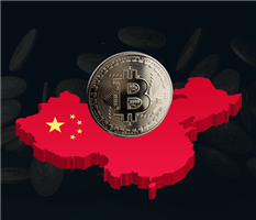 NDRC of China Includes Blockchain.jpg